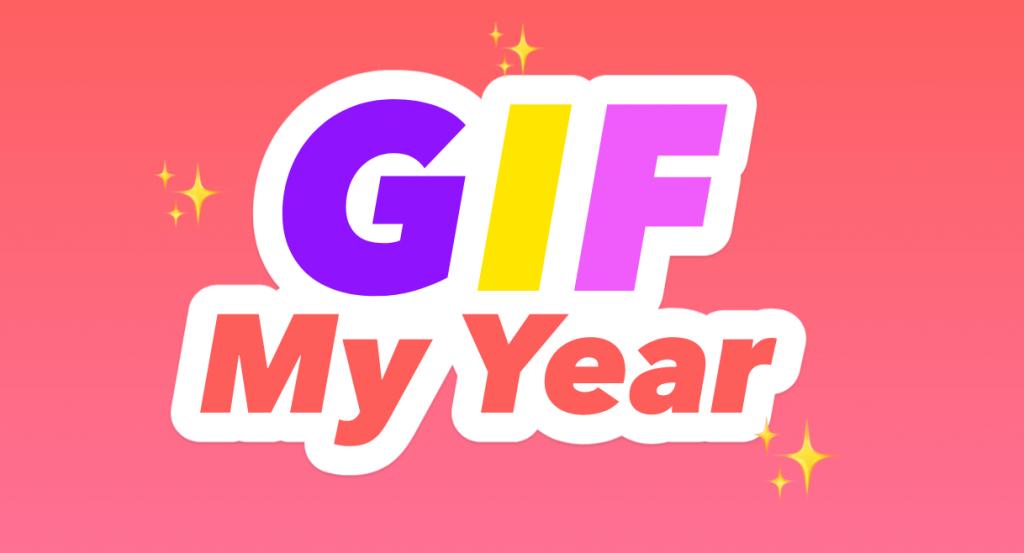 Dinamicas Creativas - El año en GIF